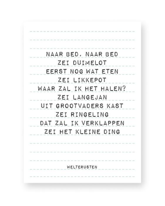zwart-wit songtext poster met eigen tekst zelf maken. Online zelf tekstposter maken in zwart-wit met kleur accent (o.a mint en oker-geel) #printcandy