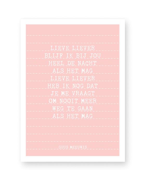 songtext poster met eigen tekst maken - zwart-wit of kleur o.a mint en roze