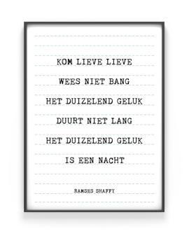 Songtext Poster - Gepersonaliseerde poster met eigen tekst - printcandy