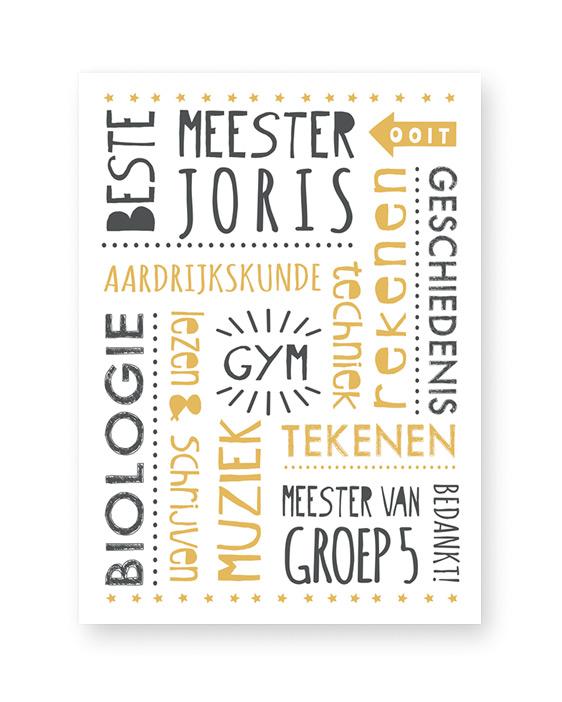 Cadeautje voor Juf of Meester - Poster met Naam