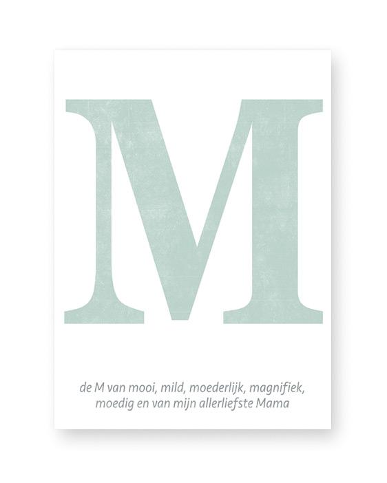 Letter Poster Typografisch - zwart-wit letter poster met eigen tekst. Online zelf naam posters maken met eigen Tekst